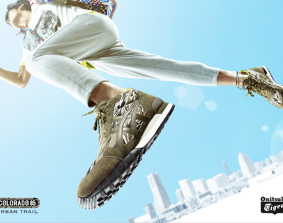 Onitsuka Tiger 打造都會叢林的運動時尚  COLORADO EIGHTY-FIVE MT鞋款 探索都市 悠遊自然