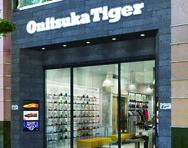 12/21 Onitsuka Tiger NAGOYA OPEN