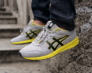 ONITSUKA TIGER UNVEILS SHAW RUNNER, HARANDIA AND SHERBORNE RUNNER: URBAN SNEAKERS FOR MY TOWN MY TRACKS