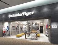 オニツカタイガー直営店を「阪急西宮ガーデンズ」にオープン