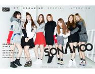 次世代のK-POPを担うガールズグループ! SONAMOO(ソナム)インタビューvol.2
