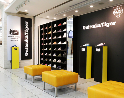 12/30(Wed.)  Onitsuka Tiger ルミネエスト新宿OPEN!