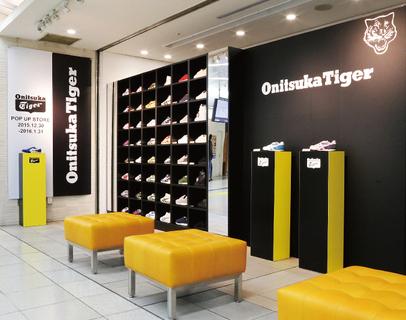 Onitsuka Tiger ルミネエスト新宿の営業を2/29(月)まで延長致します。