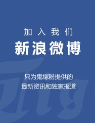http://e.weibo.com/onitsukatigerchina